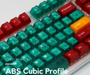Tai-Hao Cubic Key Profile